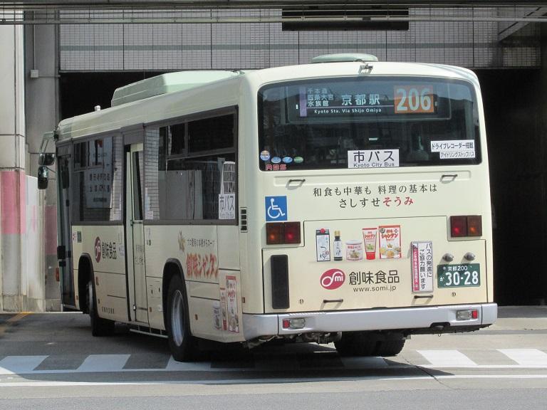 京都200か30-28 Img_0165