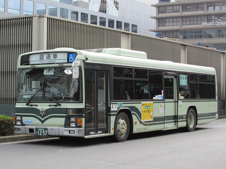 京都200か12-57 Img_0199