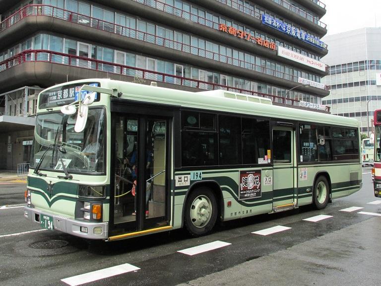京都200か・194 Img_0236