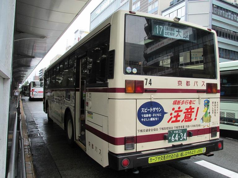 74 Img_0333
