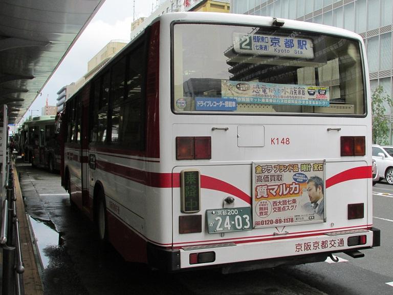 [2014年の夏][京都市] 京阪京都交通 Img_0454