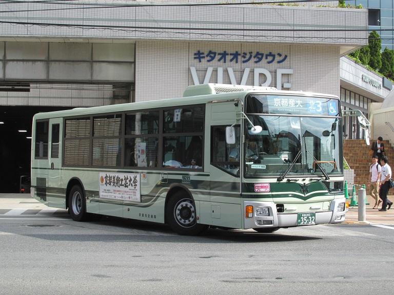 京都200か35-32 Img_0512