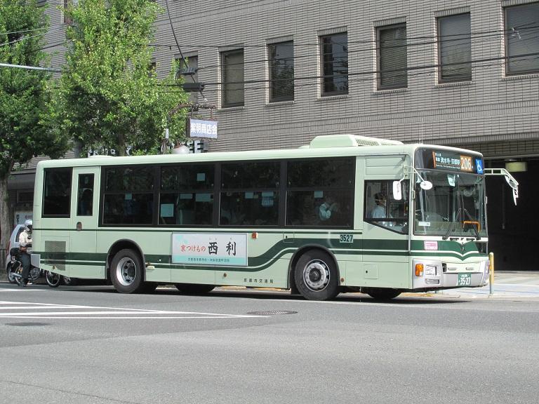 京都200か35-27 Img_0514