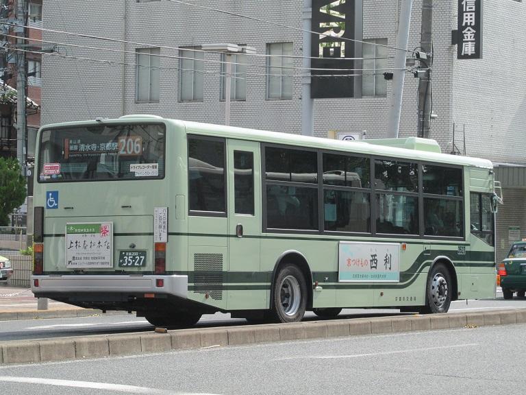 京都200か35-27 Img_0515