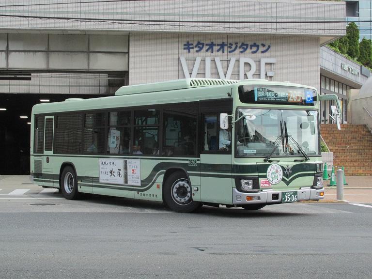 京都200か35-06 Img_0523
