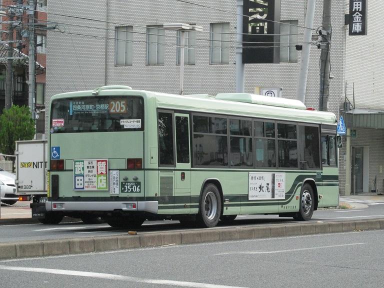 京都200か35-06 Img_0524