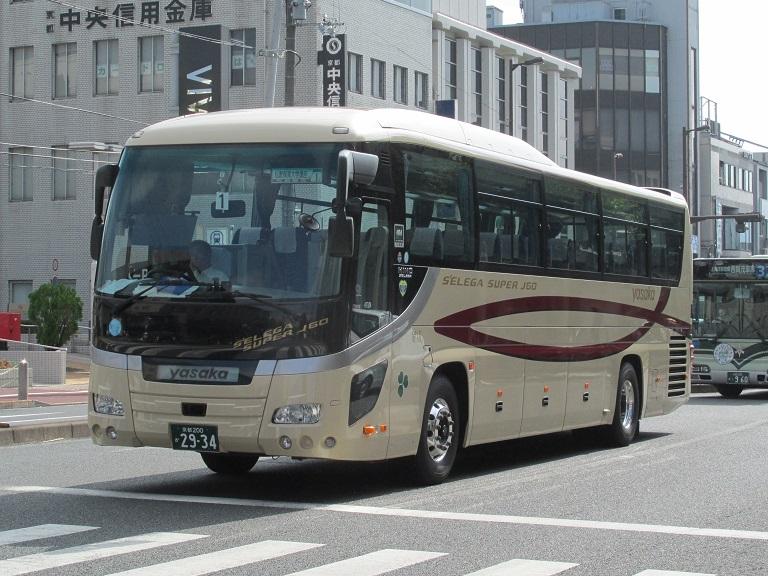 [2018年の夏][京都市] ヤサカ観光バス Img_0560