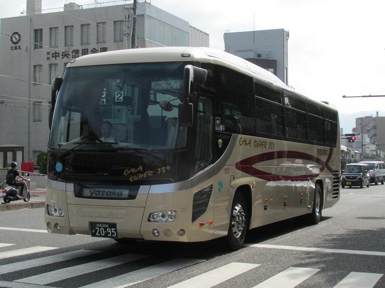 [2018年の夏][京都市] ヤサカ観光バス Img_0561