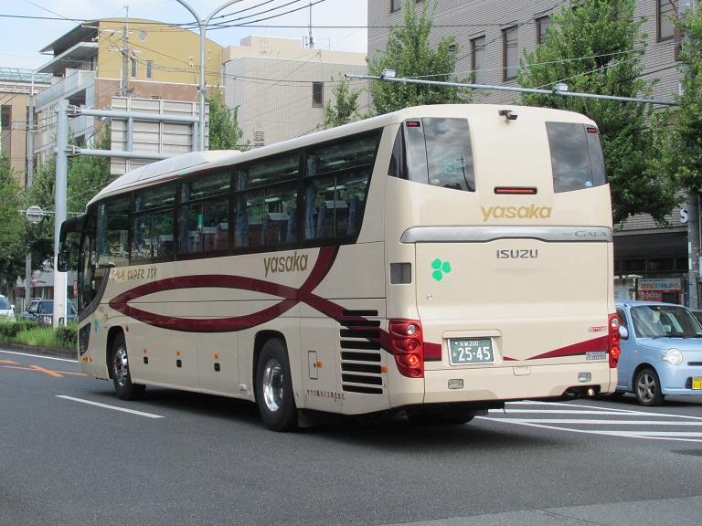 [2018年の夏][京都市] ヤサカ観光バス Img_0563