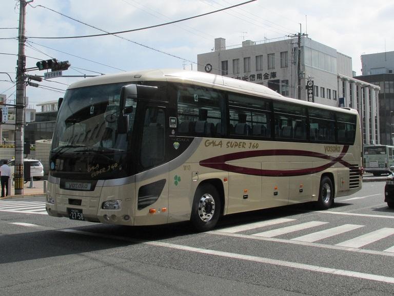 [2018年の夏][京都市] ヤサカ観光バス Img_0564