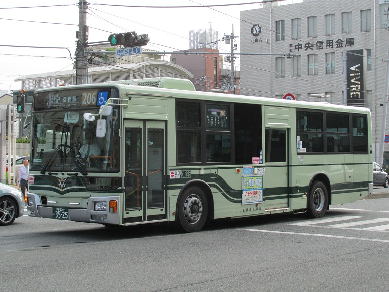 京都200か35-25 Img_0573