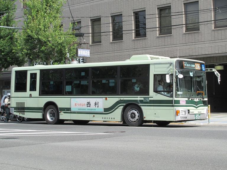 京都200か35-27 Img_0574