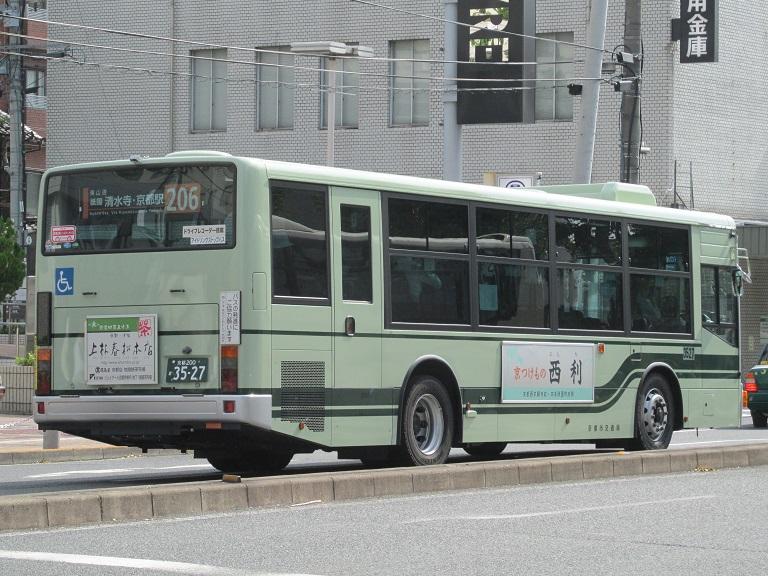 京都200か35-27 Img_0575
