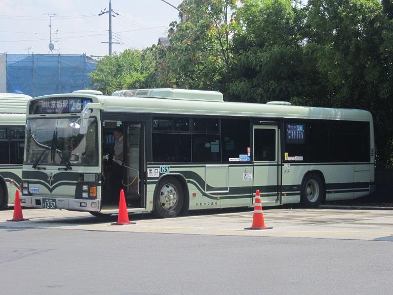 京都200か12-57 Img_0585