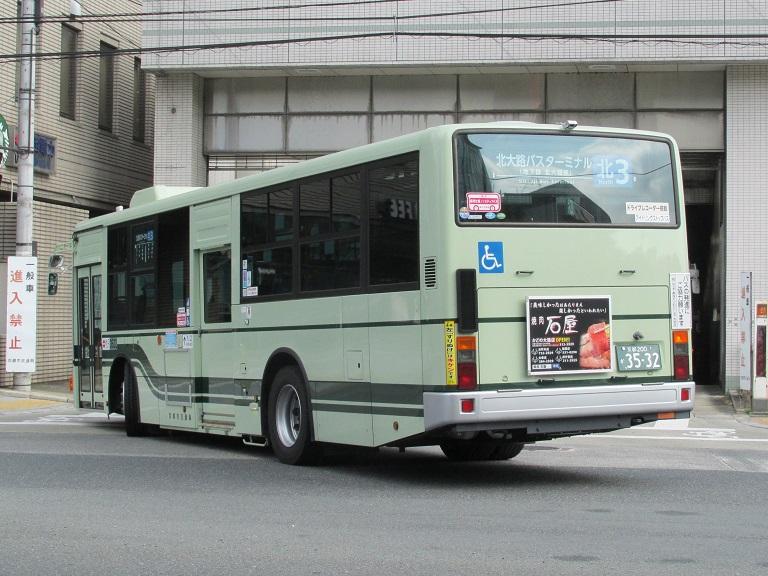 京都200か35-32 Img_0611