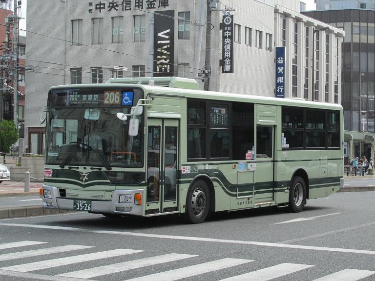 京都200か35-26 Img_0612