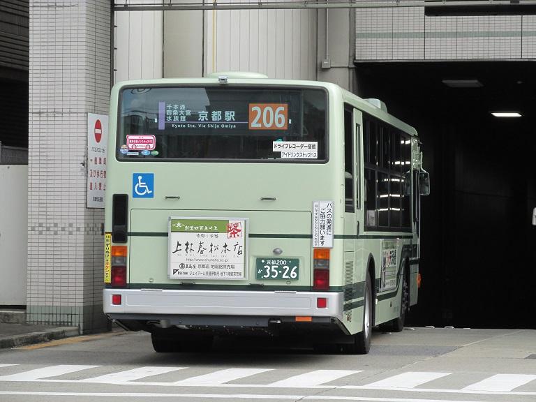 京都200か35-26 Img_0613