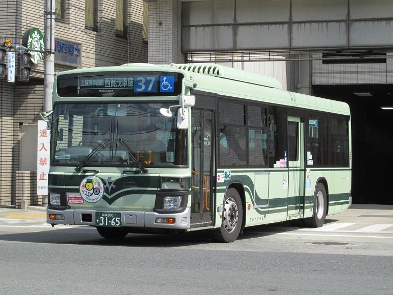 京都200か31-65 Img_0616