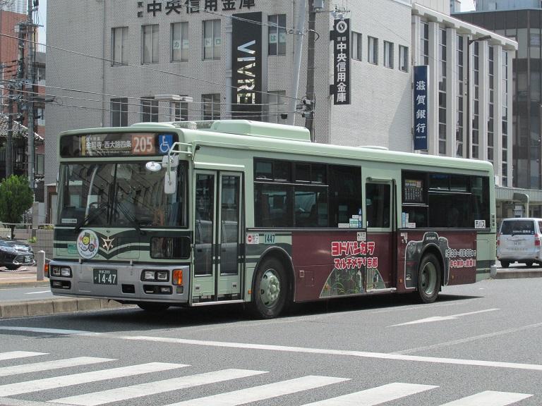 京都200か14-47 Img_0618