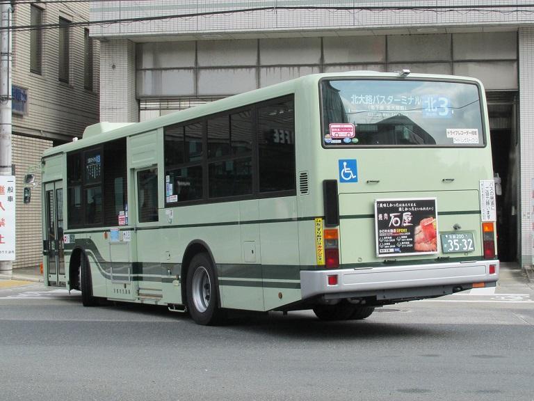 京都200か35-32 Img_0680