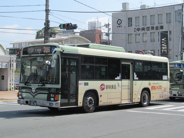 京都200か30-28 Img_0712