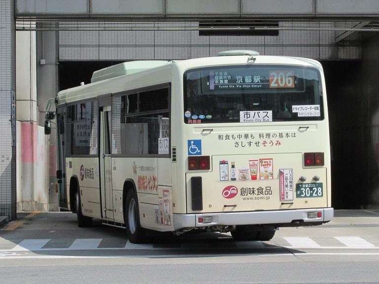京都200か30-28 Img_0713