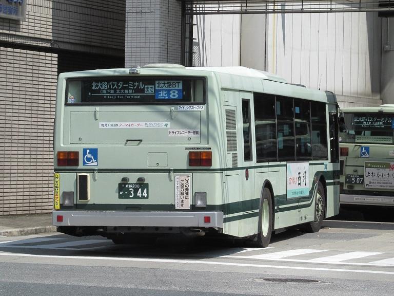 京都200か・344 Img_0717