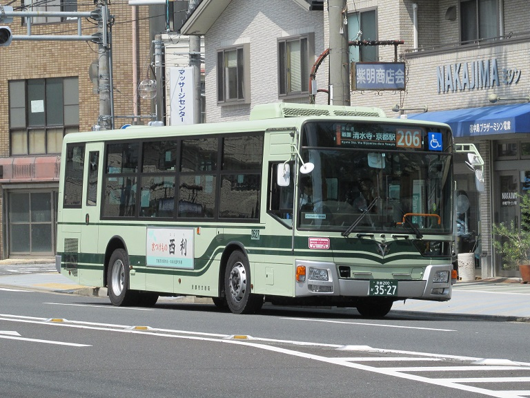 京都200か35-27 Img_0719