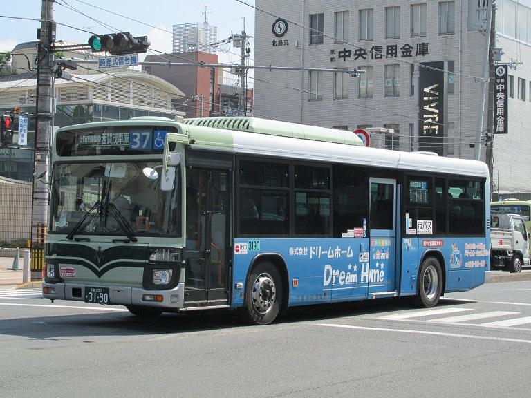 京都200か31-90 Img_0726