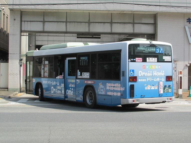 京都200か31-90 Img_0727