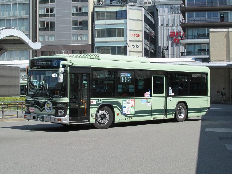 京都200か35-21 Img_0741