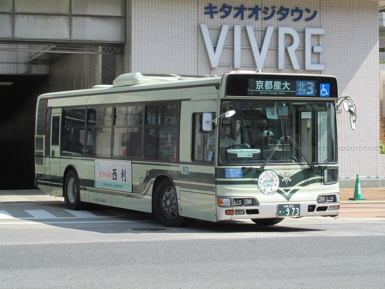 京都200か・973 Img_0784