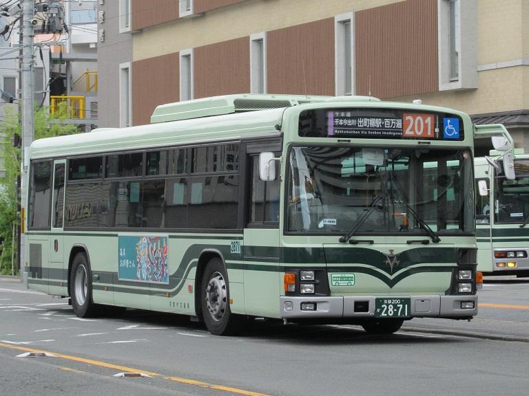 京都200か28-71 Img_0797