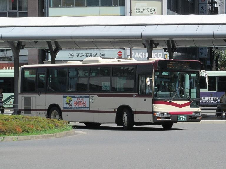 146 Img_0812