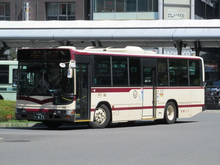 146 Img_0813