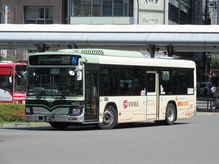 京都200か33-70 Img_0817