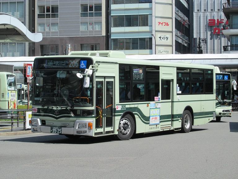 京都200か35-25 Img_0818