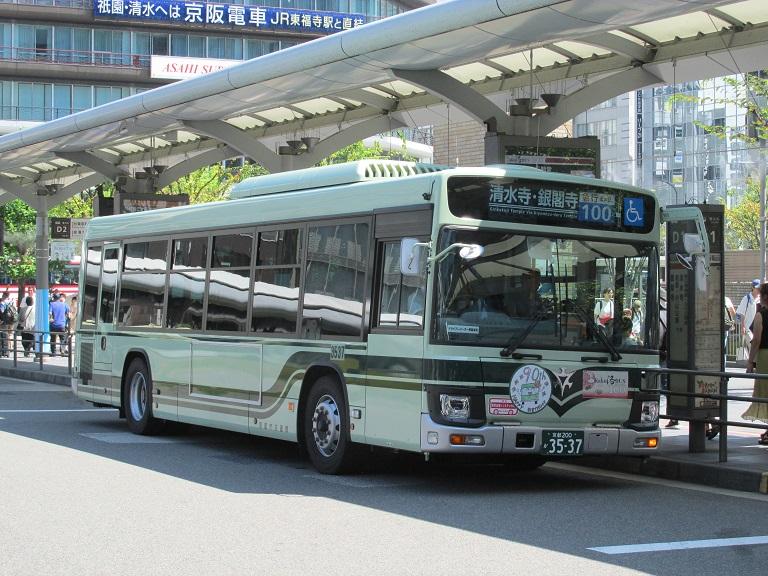 京都200か35-37 Img_0825