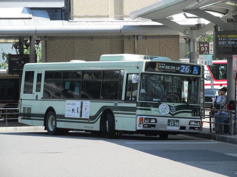 京都200か20-90 Img_0828