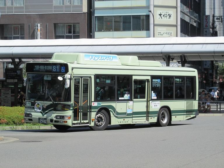 京都200か29-82 Img_0832