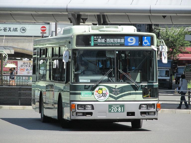 京都200か20-81 Img_0843