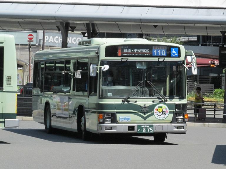 京都200か・875 Img_0844