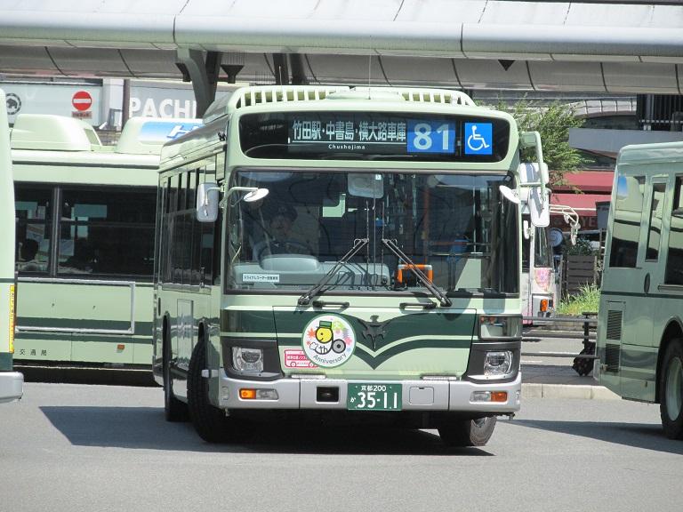 京都200か35-11 Img_0845