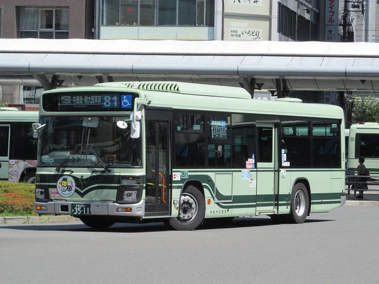 京都200か35-11 Img_0846