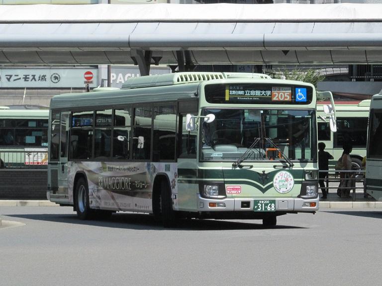 京都200か31-68 Img_0847