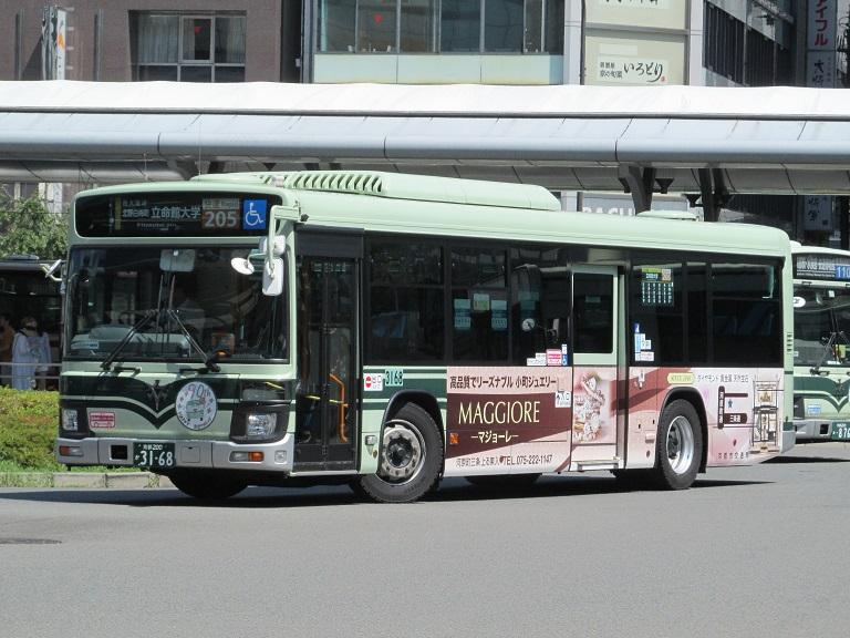 京都200か31-68 Img_0848