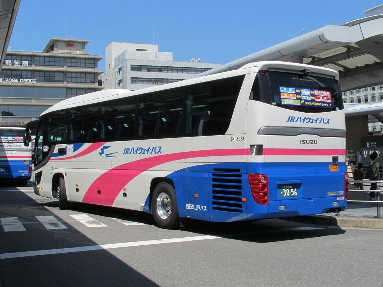 [2018年の夏][京都市] 西日本JRバス (高速バス) Img_0892
