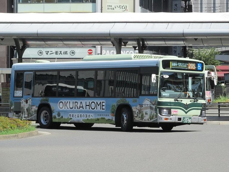 京都200か33-90 Img_0924