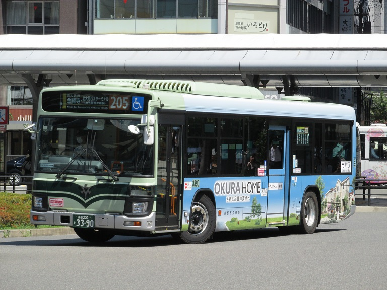 京都200か33-90 Img_0925