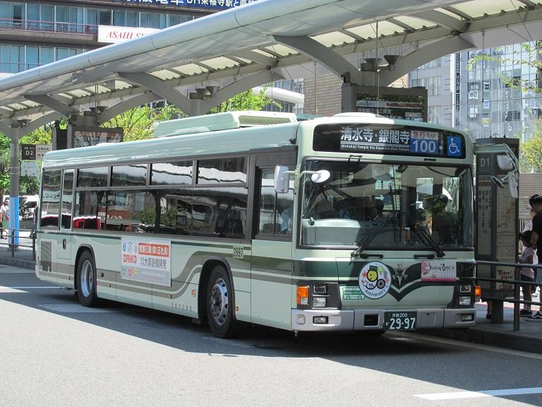 京都200か29-97 Img_0929
